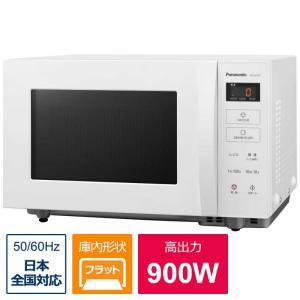 パナソニック Panasonic 単機能レンジ(フラット) ホワイト NE-FL100-W