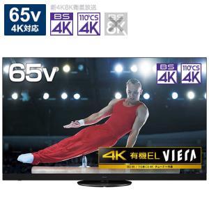 パナソニック Panasonic 65V型 4K対応有機ELテレビ VIERA(ビエラ)[4Kチュー...