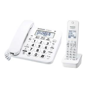 パナソニック Panasonic 電話機 ホワイト VE-GD27DL-W [子機1台] VEGD2...