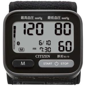 シチズンシステムズ 手首式血圧計 [手首式] CHWH803の画像