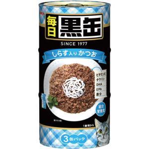 アイシア 毎日黒缶シラス入りかつお160g×3缶 マイニチクロカンシラスカツオ(160|コジマPayPayモール店