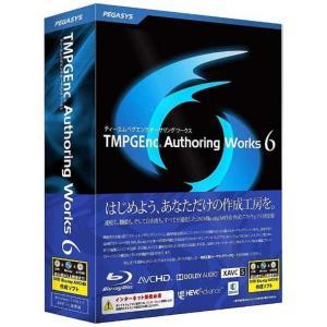 ペガシス 〔Win版〕 TMPGEnc Authoring Works 6 TMPGENC AUTH...