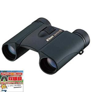 ニコン Nikon 双眼鏡「スポーツスターEX 10x25D CF」倍率10倍 スポ‐ツスタ‐EX10X25DCF コジマPayPayモール店