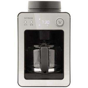 SIROCA コーヒーメーカー SC-A351S シルバー|コジマPayPayモール店