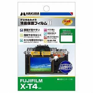 ハクバ HAKUBA 液晶保護フィルムMarkII (FUJIFILM X−T4 専用) ハクバ D...
