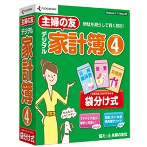 筆まめ 主婦の友デジタル家計簿 4 シユフノトモデジタルカケイボ4