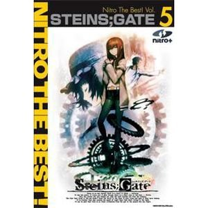 ニトロプラス STEINS;GATE Nitro The Best! Vol.5 STEINSGAT...