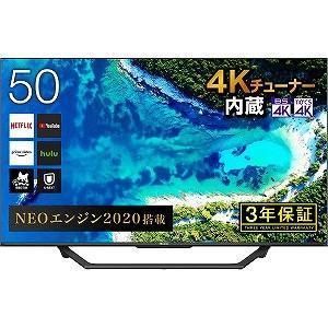 ハイセンス 50型4KBS/CSチューナー内蔵液晶テレビ 50U7F(標準設置無料)