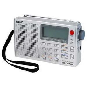 ELPA 「ワイドFM対応」FM/MW/SW(短波)/LW(長波)/AIR(エアバンド) 携帯ラジオ ER-C57WRの画像