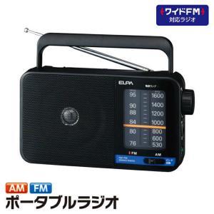ELPA ポータブルラジオ ER-H100 [AM/FM /ワイドFM対応]の画像
