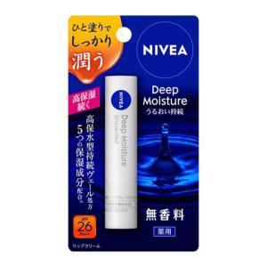 花王 NIVEA(ニベア) ディープモイスチャーリップ 無香料 2.2g 〔リップクリーム〕 コジマPayPayモール店