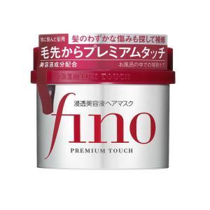 ファイントゥデイ資生堂 fino(フィーノ)プレミアムタッチ 浸透美容液 ヘアマスク(230g)
