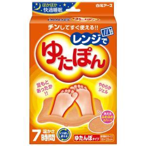 白元 レンジでゆたぽん 1個 レンジデユタポン|コジマPayPayモール店