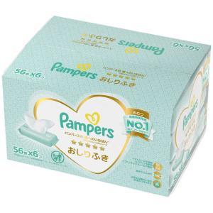 P&G Pampers(パンパース)肌へのいちばん おしりふき[おしりふき] パンパスハダヘオシリフキ(56|コジマPayPayモール店