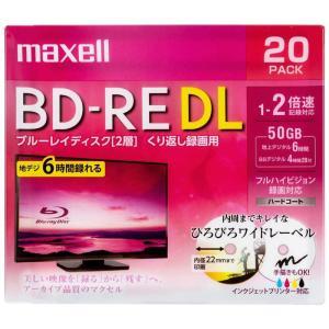 マクセル 録画用BD−RE DL 1−2倍速 50GB 20枚 BEV50WPE.20S ホワイト [~20枚]|コジマPayPayモール店