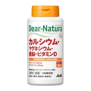 アサヒグループ食品 ディアナチュラ カルシウム・マグネシウム・亜鉛・ビタミンD コジマPayPayモール店
