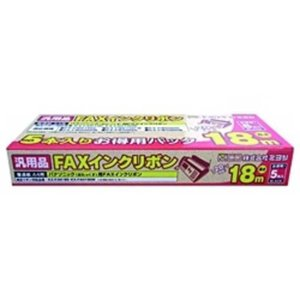 ミヨシ 普通紙FAX用インクフィルム FXS18PB‐5