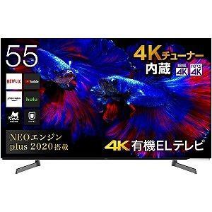 ハイセンス 55X8F 新有機ELテレビ!E8000後継機も比較対象はX8400?