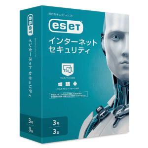 キヤノンITソリューションズ ESET インターネット セキュリティ 3台3年 [Win・Mac・Android用] CMJES14004の画像