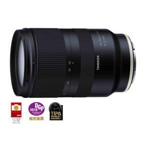 タムロン 交換レンズ 28-75mm F/2.8 Di III RXD(Model A036)【ソニーEマウント】|コジマPayPayモール店