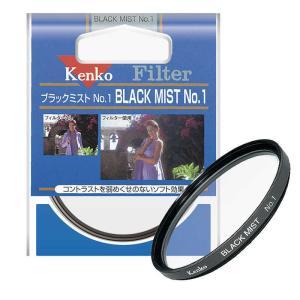 ケンコー ブラックミスト No.1 58M ブラックミストNO158MM (ブラック)|コジマPayPayモール店