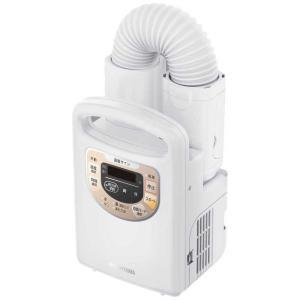 アイリスオーヤマ IRIS OHYAMA ふとん乾燥機 カラリエ KFKC3WP|コジマPayPayモール店