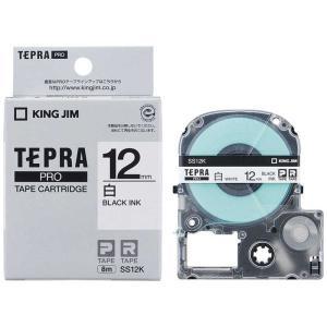 キングジム テプラPROテープカートリッジ(白ラベル・12mm) SS12K (白/黒文字)|コジマPayPayモール店