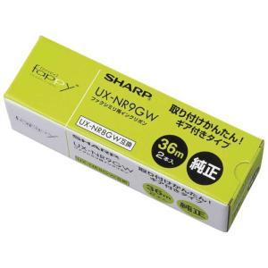シャープ SHARP ギヤ付きタイプ普通紙FAX用インクフィルム(36m×2本入り) UX‐NR9G...