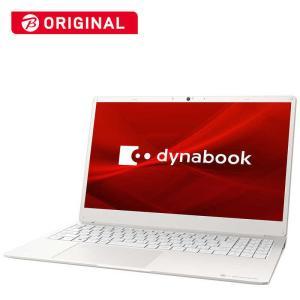 ノートパソコン dynabook Y4 リュクスホワイト[15.6型/intel Core i3/...