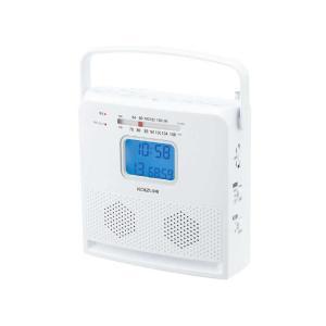 コイズミ KOIZUMI CDラジオ ホワイト SAD-4707W [ワイドFM対応] コジマPayPayモール店