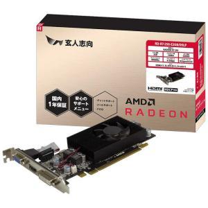 玄人志向 グラフィックボード [2GB /Radeon Rシリーズ] RD-R7-250-E2GB/...