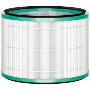 ダイソン dyson 空気清浄機能付ファン交換用フィルター HP/DP用 「Pure シリーズ」|コジマPayPayモール店