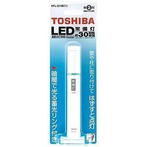 東芝 LED常備灯 KFL‐321(W) (ホワイト)の商品画像