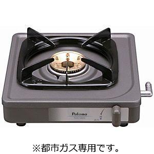 パロマ ガステーブル 一口タイプ(都市ガス13A用) PA‐E18F(12A13A)