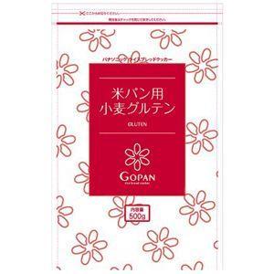 パナソニック 小麦グルテン(500g×2) GOPAN専用 ...