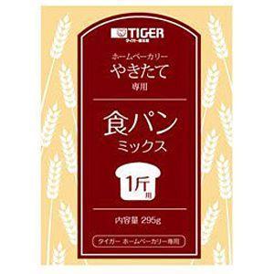 タイガー タイガーホームベーカリー専用食パンミックス(1斤用...