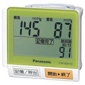 パナソニック 血圧計(手首式) EW‐BW10...の関連商品1