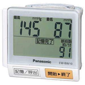 パナソニック 血圧計(手首式) EW−BW10−S (シルバー) y-kojima