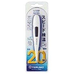 テルモ 体温計(ワキ下用) ETC230P...