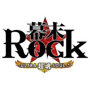マーベラス PSPゲームソフト 幕末Rock 超魂(ウルトラソウル)通常版 y-kojima