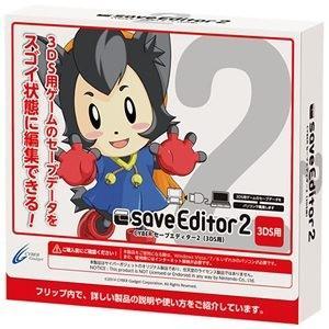 サイバーガジェット CYBER セーブエディター2(3DS用)「3DS/3DS LL」 CY3DSSAE2/3DSヨウセーブエ