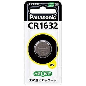パナソニック Panasonic コイン形リチウム電池 CR1632
