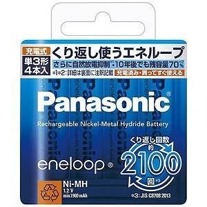 パナソニック 単3形 4本パック(スタンダードモデル) 「eneloop(エネループ)」 BK‐3MCC/4|y-kojima