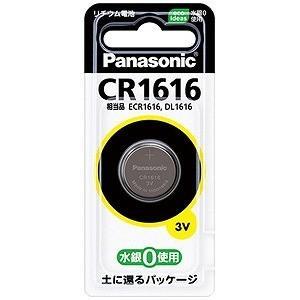 パナソニック コイン形リチウム電池 CR1616P
