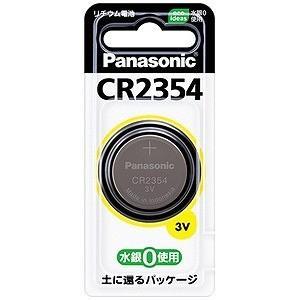 パナソニック コイン形リチウム電池 CR2354P
