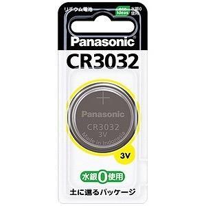 パナソニック コイン形リチウム電池 CR3032