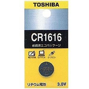 東芝 コイン形 リチウム電池 CR1616ECの関連商品1