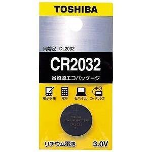 東芝 ボタン電池 コイン形リチウム電池 「CR...の関連商品5