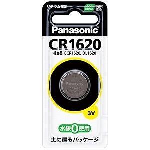 パナソニック コイン形リチウム電池 CR1620