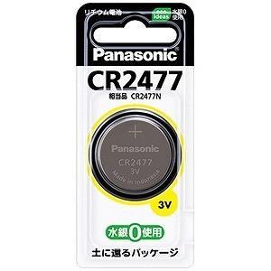 パナソニック コイン形リチウム電池(1個入り) CR2477
